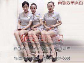 商务空姐公主服装